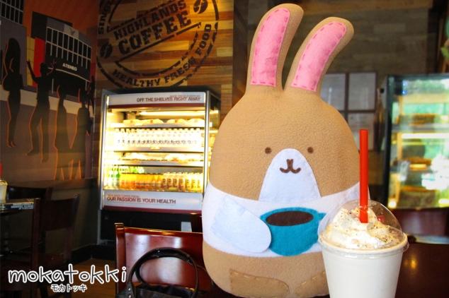Mokatokki at Highlands Coffee