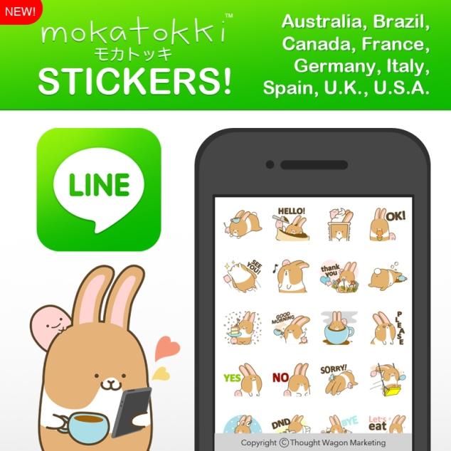 Mokatokki Line Ad 10-29-2014