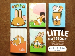 Mokatokki Post Products Small Notebooks 00