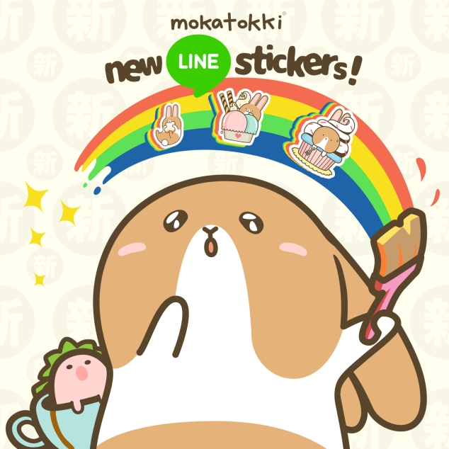 Mokatokki Stickers March FB Ad
